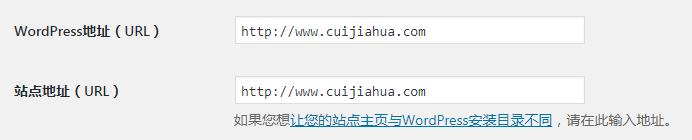 WordPress地址(URL),不能随便更改!(解决方案)