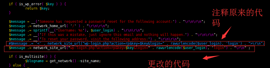 网站用户注册SMTP邮件发送服务