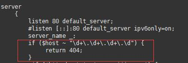 Nginx禁止IP,只允许域名访问